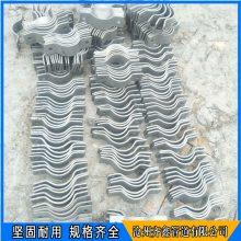 沧州齐鑫专业定做管夹 六孔管夹 多款供选,采购无忧
