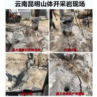 遵义挖地基遇到坚硬石头打不动用什么设备裂石机