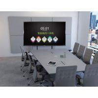 合肥卓辰zc-hypb会议平板一体机可触屏厂家直销