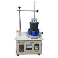 浩恩电子小型油墨搅拌机,线路板油墨搅拌机