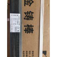 上海斯米克 S113 (Stellite 20) 钴基3号堆焊焊丝 焊接材料