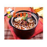 砂锅土豆粉培训 砂锅米粉米线 学习特色砂锅土豆粉