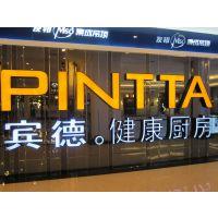 企业背景墙亚克力立体字发光字迷你字大型广场字体广告制作