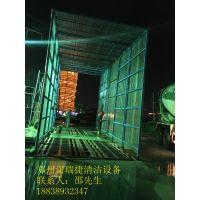 郑州工程车辆洗轮机、封闭式洗车台、大棚洗车机