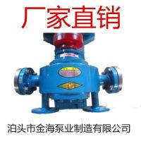 泊头金海WQCB29方高温油泵沥青保温泵