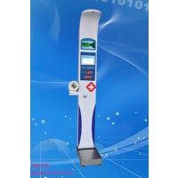 供应乐佳LEKA HW-900B超声波身高体重测量仪
