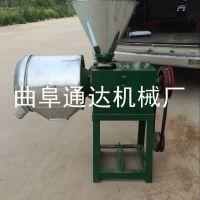 家用玉米面粉机 粮食加工磨面机 通达牌 锥形磨面机 价格