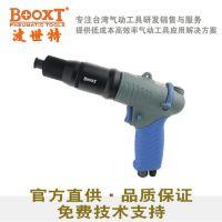 BOOXT波世特LT30PB型离合式风批预置扭力气动螺丝刀起子可调扭力风批