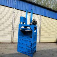 80吨双杠塑料瓶液压打包机 易拉罐压扁机图片 废旧金属下脚料打包机厂家