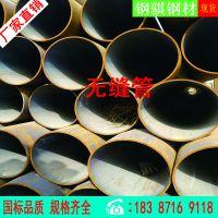 无缝管昆明钢厂直销 Q235昆钢规格齐全 大口径无缝钢管