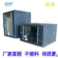 标准挂柜网吧用壁挂式双结构网络交换机挂墙柜机柜由巨金制造