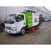 东风多利卡HYS5041TSLE5型扫路车(蓝牌、环保、免征、CCC)3.0L排量