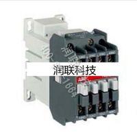聊城中间继电器 中间继电器NL22E优质服务