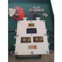 生产矿用红外定时大巷喷雾 ZPD-7自动喷雾降尘装置金科星