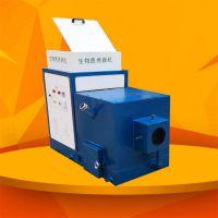 河北厂家生产生物质燃烧机 燃煤改造用环保颗粒燃烧机