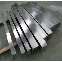 东莞优质耐腐蚀304不锈钢方棒