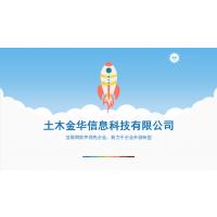 源码出售 APP 网站 源码