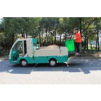 电动环卫车|南京市电动环卫车|无锡德士隆电动科技