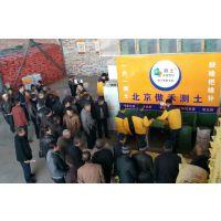北京傲禾测土肥业连锁有限公司 全国招商加盟