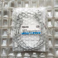 全新原装正品SMC压力开关 PSE541-R04 接受全系列订货