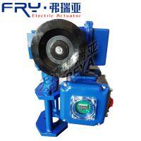 弗瑞亚 电动执行器 减温水调节阀 BSD1F/5K(F)CDL BSD1F/5K(F)CFL