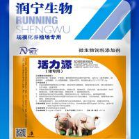 催肥促长剂枯草芽孢杆菌乳酸菌活力源猪专用丁酸梭