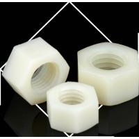 尼龙螺母 塑料六角螺母 尼龙白色黑色螺帽 螺丝螺栓帽 M2M3M4-M12