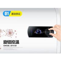 广东厂家供应家用电热水器 双内胆扁桶OEM壁挂式热水器