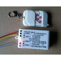 遥控开关柴油汽车加热器预热自动断电带led指示灯隔墙穿透