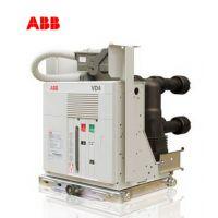 ABB户内高压真空断路器手车式 固定式VD4-12-630/25 VD4 12.06.25PT
