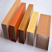 专业生产U槽铝挂片优质铝方通厂家