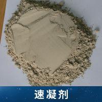 安邦AB-223速凝剂(粉剂)