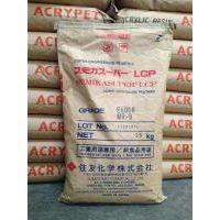 日本住友LCP/型号E7006L/塑胶原料