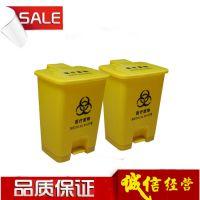 厂家促销 25L黄色医疗卫生垃圾桶 医疗废弃物专用桶