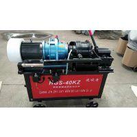 HGS-40KZ钢筋直螺纹滚丝机/衡水亚博专业生产