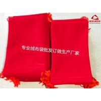 厂家直销100*175mm红色绒布袋 首饰袋 加工定做 可免费提供打样