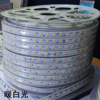 厂家直销超亮5730LED高压灯带220V防水家用工程装饰软灯条