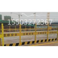 内蒙古迅方基坑支护安全护栏生产厂家