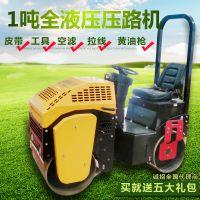 济宁SJ-1000柴油压路机 全液压 驾驶式双钢轮压路机 轮宽700