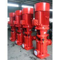 专业供水设备生产厂家 XBD-DL立式多级消防泵价格