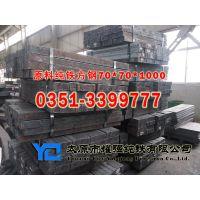 YT0纯铁YT0炉料纯铁YT0合金纯铁
