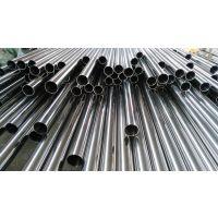 揭阳热镀锌20号钢管供应商哪里有、山东正品