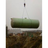 新疆科力生产制造 污水处理设备 12立方 玻璃钢化粪池