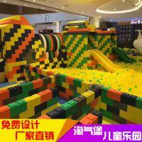 新品上市 EPP积木两孔方砖 室内儿童娱乐项目 大型积木城堡乐园