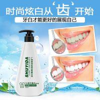 舒易达小苏打美白牙膏小苏打牙膏洁白牙齿袪黄牙渍去烟渍按压式牙膏