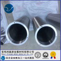 钛合金异形件/钛加工件/钛锻件/钛配件 来图加工 钛耐压舱