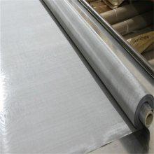 过滤网 铸造过滤网 不绣钢丝规格