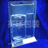 深圳厂家生产PET吸塑外包装 PET数码产品吸塑泡壳包装