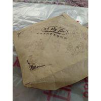 烤薯纸袋三角牛皮纸袋全城烤薯纸袋农夫烤薯纸薯立方纸袋地瓜坊
