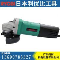 日本RYOBI 利优比 电动角磨机 手介机100mm 780w G-1000D 砂轮机